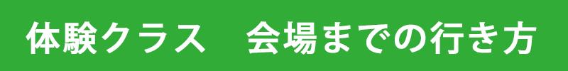 ikikata